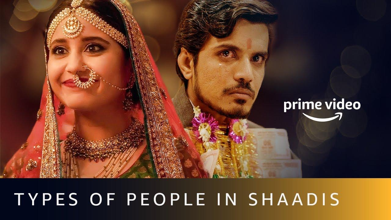Types Of People In A Shaadi On Amazon Prime Video