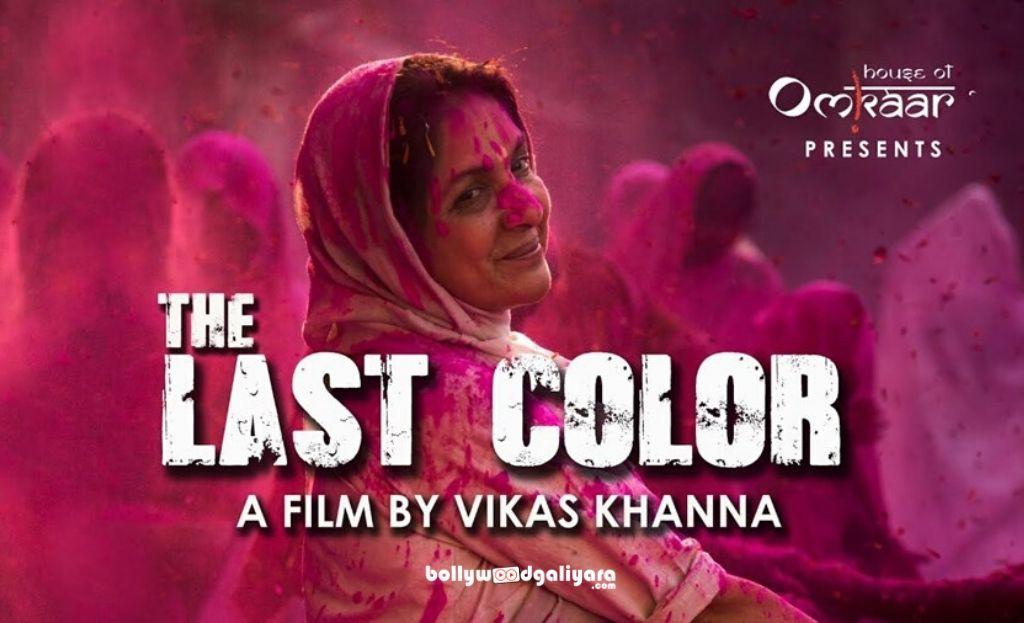 Neena Gupta's 'The Last Color' is eligible for Best Picture at the Oscars