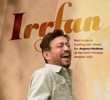 The Makers Of Angrezi Medium Shares A Special Note For Irrfan Khan