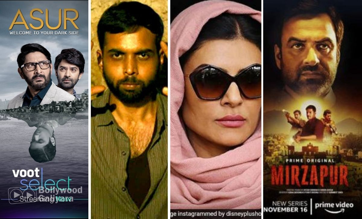 5 Best web series of all time India