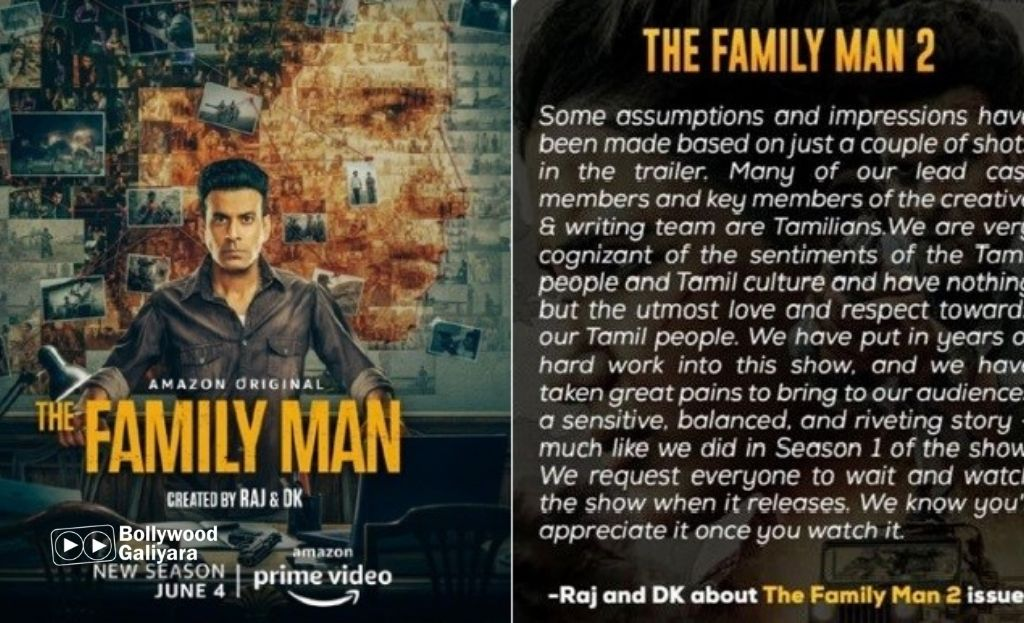 Sensitive, Balanced, And Riveting Story Claims The Makers Of The Family Man 2, Issues A Statement