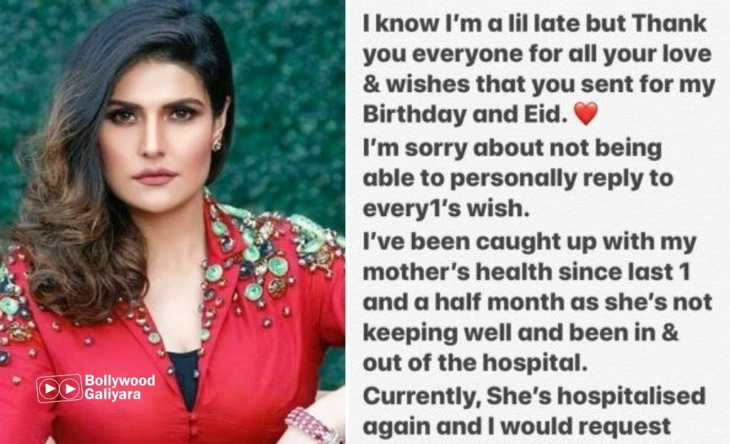 Zareen Khan's Mother Hospitalized, Actress Urge Everyone To Pray For Her